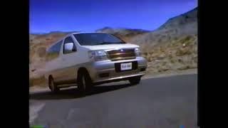1997 Nissan Elgrand Cm Japan 2