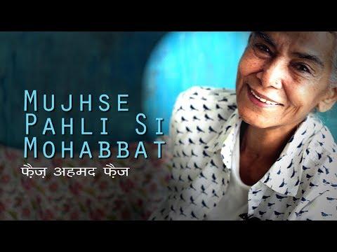 Faiz Ahmad Faiz : Mujhse Pahli Si Mohabbat : Surekha Sikri in Urdu Studio with Manish Gupta