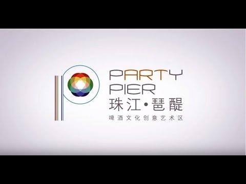 Guangzhou Party Pier