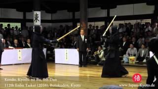 Eiga (Hideyuki) vs Kitamura, Jodan, Kyoshi no Bu 8th Dan, 112th Enbu Taikai