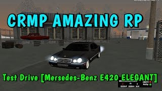 CRMP Amazing RolePlay - Test Drive [Mersedes-Benz E420 ELEGANT]#89