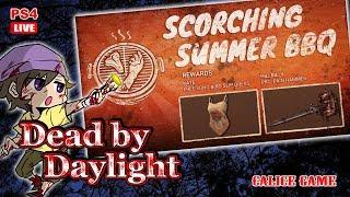 【PS4】深夜で大人のDead by Daylight~サバ&キラーでのんびりイキましょ~【デッドバイデイライト】#257
