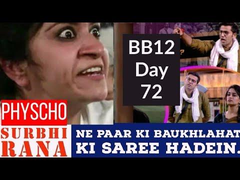 Bigg Boss12 Day 72 | Surbhi Rana Ki Baukhlahat | Romil Ko Mila Unka Karma.