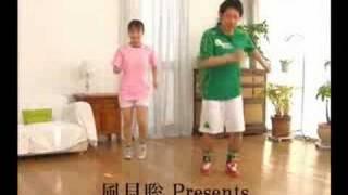 アイドルと一緒にヴァモス! ブラジル体操 森山花奈 動画 26