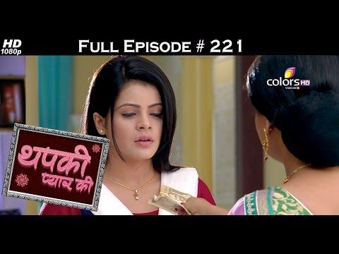 Thapki Pyar Ki - 10th February 2016 - थपकी प्यार की - Full Episode (HD)