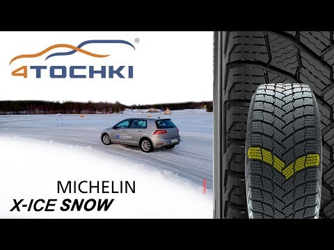Новинка 2020 MICHELIN X-Ice Snow