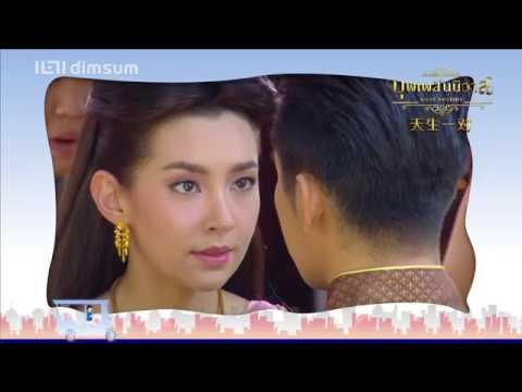Thai Songkran Festival: Love Destiny -  Det & Karaket Stare Moment