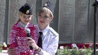 День пограничника в Новошахтинске.