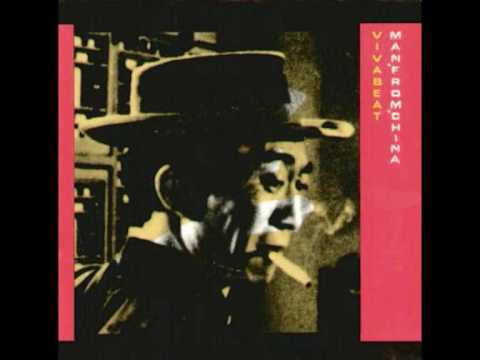 Man From China ~ Vivabeat ~ 1979