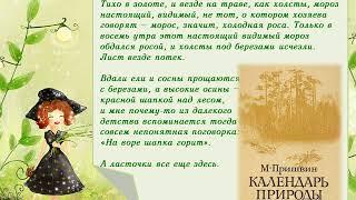 виртуальная выставка КЛАДОВАЯ СОЛНЦА
