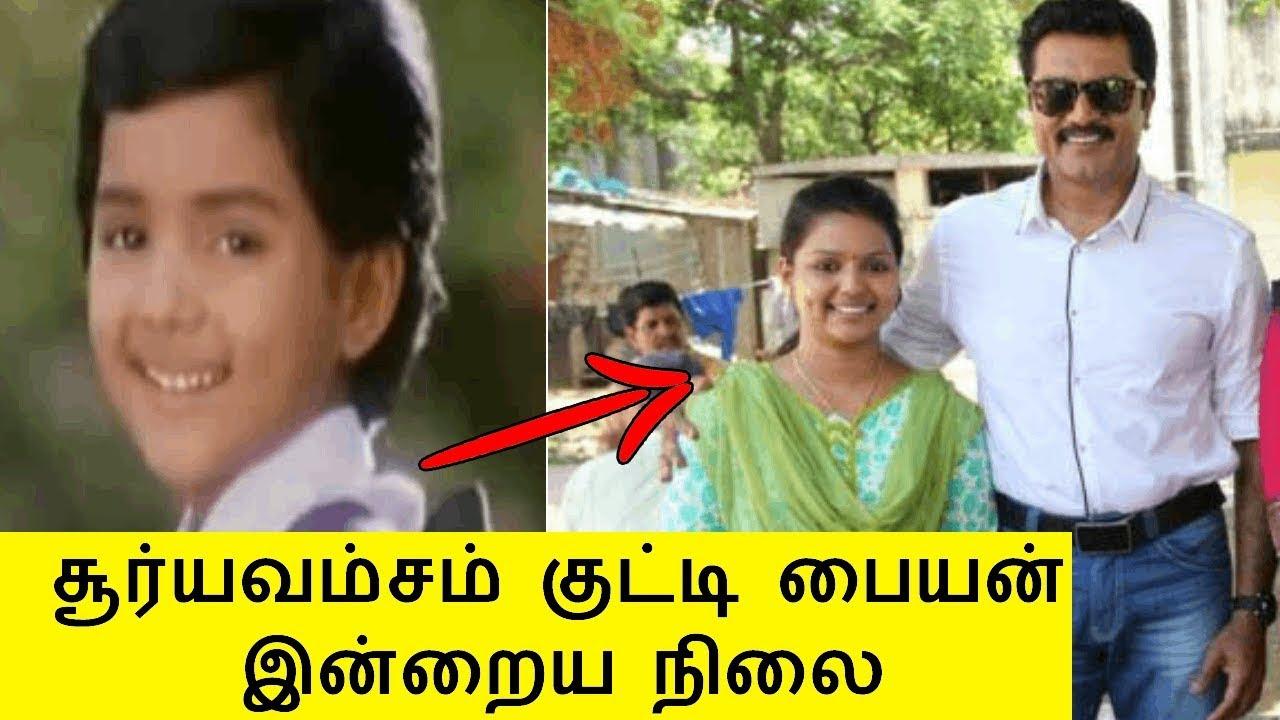 Suryavamsam Actors Now Child Actor Sarathkumar Then Now Recent News Youtube
