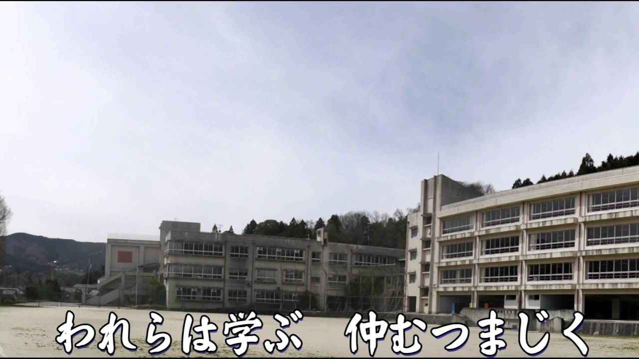 能勢町立歌垣(うたがき)小学校...