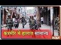 भारत-चीन सीमा विवाद पर BJP-Congress में जुबानी जंग