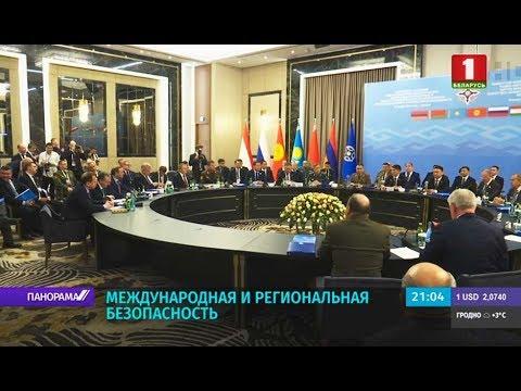 Рабочая поездка Лукашенко в Кыргызстан. 28 ноября Президент примет участие в саммите ОДКБ. Панорама