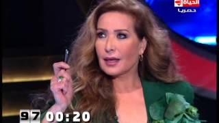 رغدة لـ«الشيخة موزة»: الدم العربي في رقبتك وهتشوفيه في أولادك (فيديو)