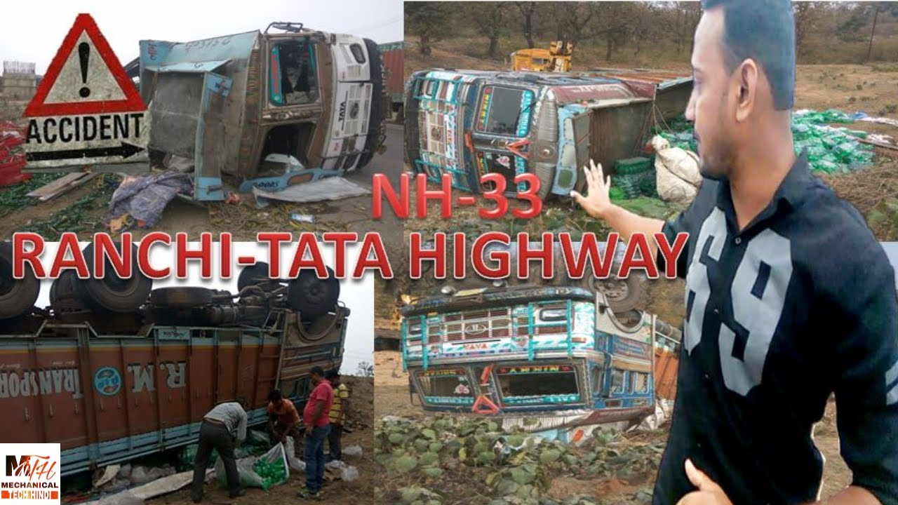 Road Accident at NH-33 (Ranchi-Tata Highway)   2018