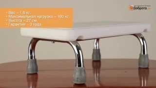 Видео-обзор ступеньки для ванной Доброта Basis Step