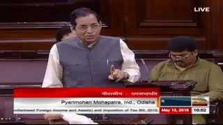 Sh. Pyarimohan Mohapatra's comments on The Black Money and Imposition of Tax Bill, 2015