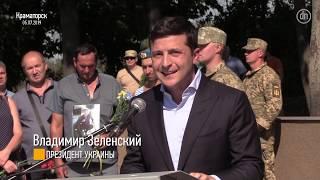 """Пророссийский """"реванш"""" и Зеленский. Что дальше"""