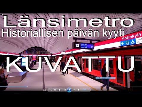 Länsimetron avajaiset kyyti - Asemat (4K) - Finland Buzz, The West Metro Subway Grand Opening