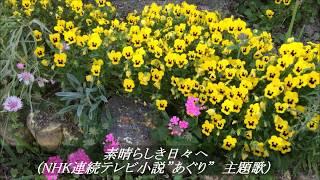 Soprano Sax:Mokuzooh Piano: Junko Tanaka --------------- 大津、仰木...