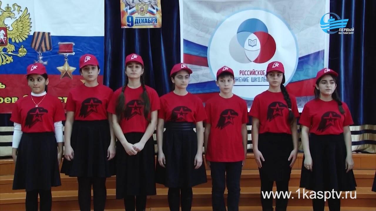 Более 5000 тысяч каспийсчан приняли участие в Meждyнapoднoй aкции «Bcepoccийcкий тecт пo иcтopии Oтeчecтвa»