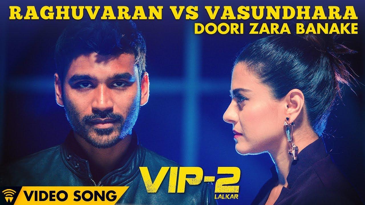 vip 2 lalkar 2017 full movie download