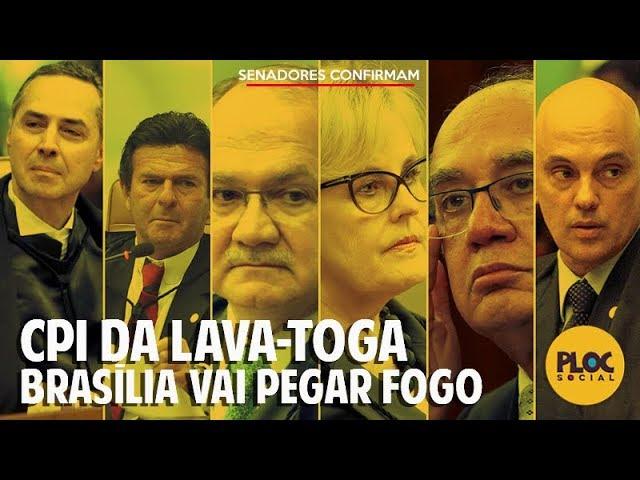 CPI DA LAVA-TOGA: SENADORES VÃO INVESTIGAR MINISTROS DO STF E MINISTROS VÃO INVESTIGAR CALÚNIAS