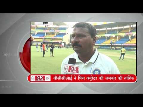 Indore cricket Holkar stadium Ft. Samandar singh ( Pitch Curator ) With Sunil Joshi