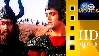 РУСТАМ И СУХРАБ - RUSTAM Y SUKHRAB (1971), Full Movie, русский