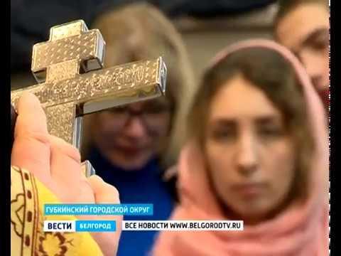 ГТРК Белгород - Юбилейную смену посвятили  добродетели