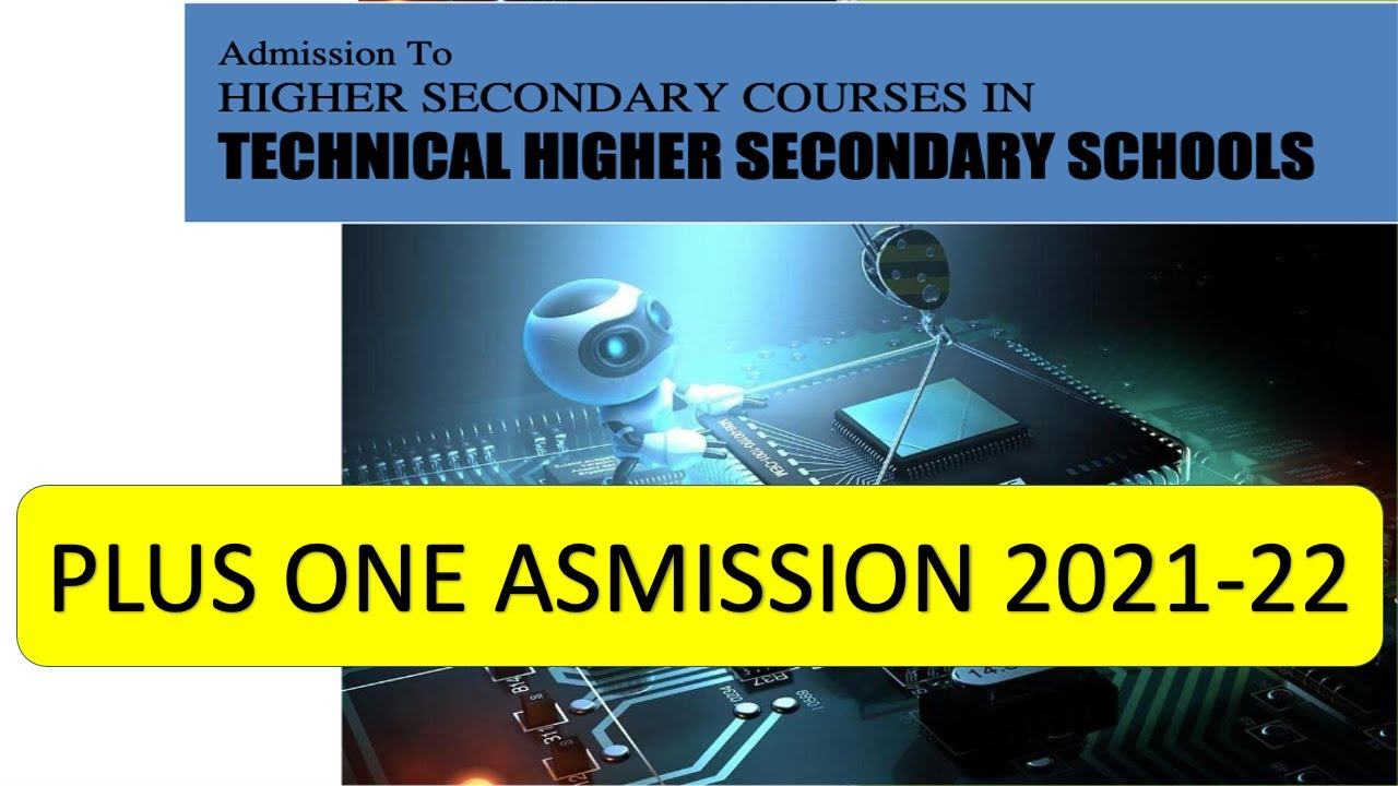 Plus One Admission 2021 | IHRD | Kerala | Application Form | Course details