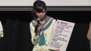 3/24 ANiUTa記者会見より Twitter https://twitter.com/soma4374.