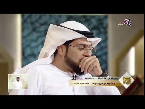 لن تصدق لماذا رفضوا هاذا العريس الطيب الشيخ د. وسيم يوسف