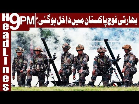 Indian Army Commandos Cross Line of Control -  Headlines & Bulletin 9 PM - 25 Dec 2017 - Express