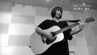尚美ミュージックカレッジ専門学校、毎年恒例のオーディション「S-1」。...
