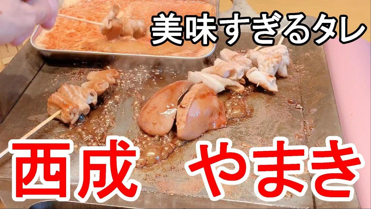 やまきのタレの作り方 西成 絶品!西成 ホルモンやまき!|ゆー|note