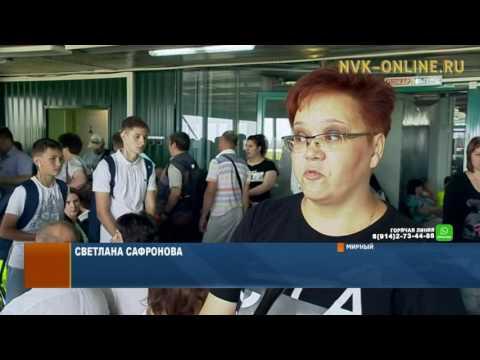 Аэропорт г. Мирного хотят обновить