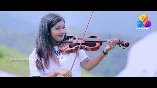 Oru Mezhuthiriyude Violin cover   Malavika R Krishnan   Flowers TV