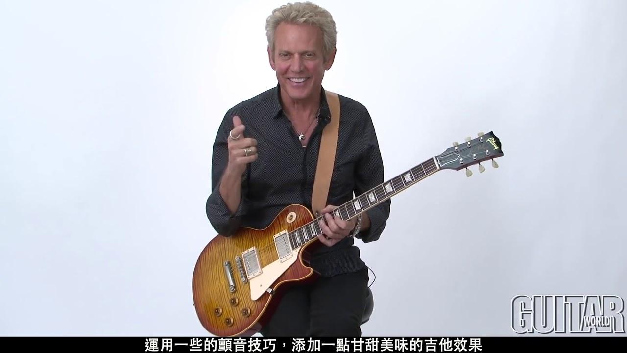 不會用吉他彈加州旅館Hotel California嗎?讓原作者Don Felder教你如何彈solo