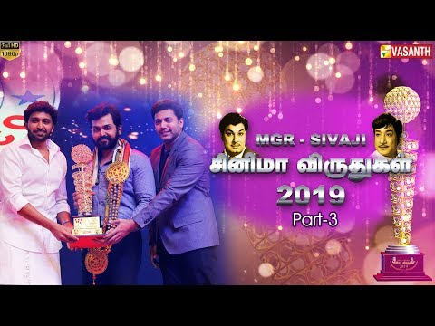 MGR-SIVAJI Cinema Awards - 2019 | Best Actor - Karthi | Kadai Kutty Singam | Part-3