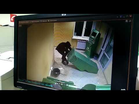 В Дальнегорске украли платежный терминал из отделения сбербанка