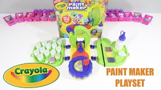 Crayola Paint Maker Playset - Diy Make Your Own Washable Paint & Art + Unboxing & Review!