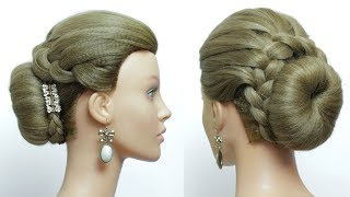 Wedding Prom Hairstyle For Long Hair. Bridal Bun Updo With Braid