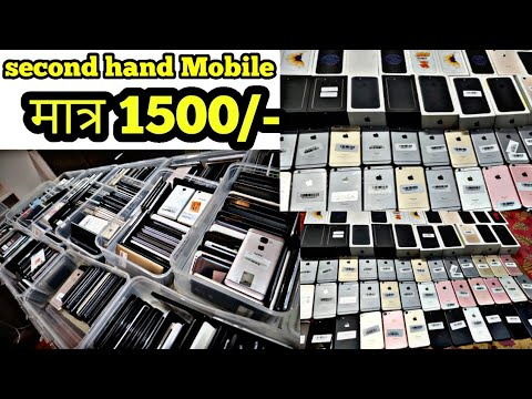 Second Mobiles Wholesale Market  |Branded Mobiles Market |second Hand Mobile Dealer |iphone,s10,s10+