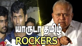 யாருடா Tamilrockers ? Vijay 62 Villan Radha Ravi Demands Vishal | Chennai Express Tv
