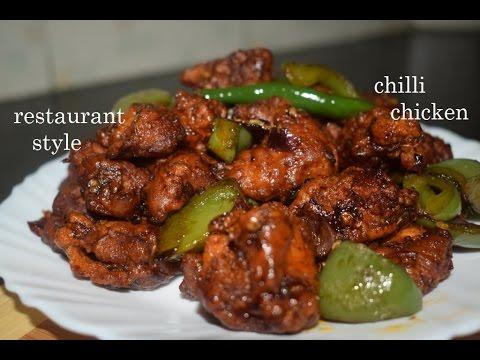 Spicy Chilli Chicken Dry Recipe Restaurant Style Chilli Chicken In Kannada Chicken Kabab Youtube