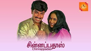 Chinnappadas |  Satyaraj,Radha | Tamil Super Hit Full Movie HD