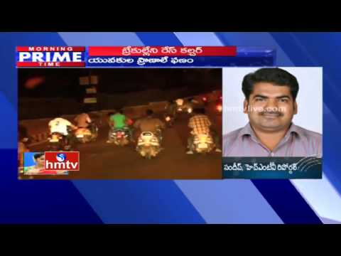 Hyderabad Youngsters Hulchul With Bike Races | HMTV