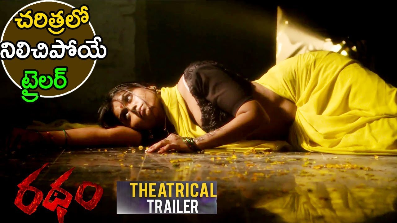 Mirchi Movie Theatrical Trailer: Ratham Movie Theatrical Trailer Official 2018